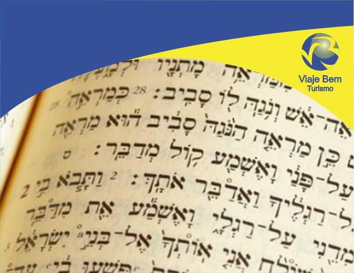 ARQUEOLOGIA BÍBLICA - UNIVERSIDADE HEBRAICA DE JERUSALÉM